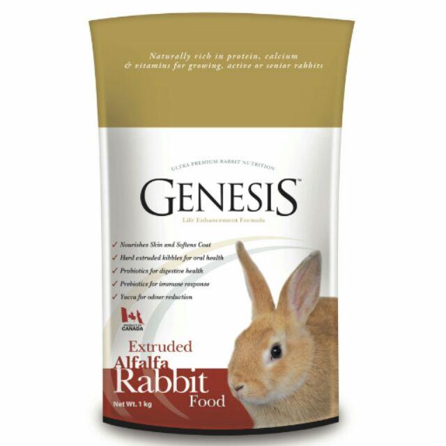 (5 公斤1000 可超取付)GENESIS 創世紀~ 全齡兔寵物食譜~1 公斤2 公斤5