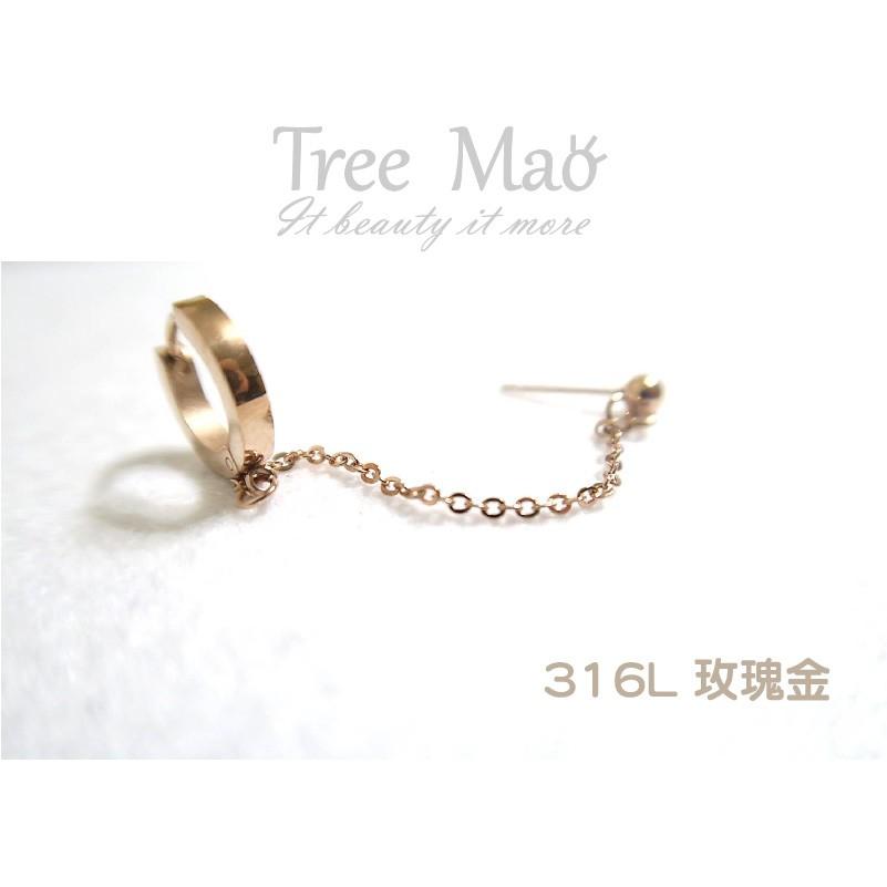 鈦鋼耳環~Tree Mao 玫瑰金簡約球耳環~一只玫瑰金耳環316L 鈦鋼耳環防敏鋼耳環簡