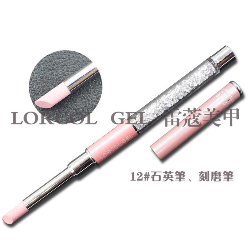 美甲工具石英磨棒去死皮修護筆打磨筆刻磨筆