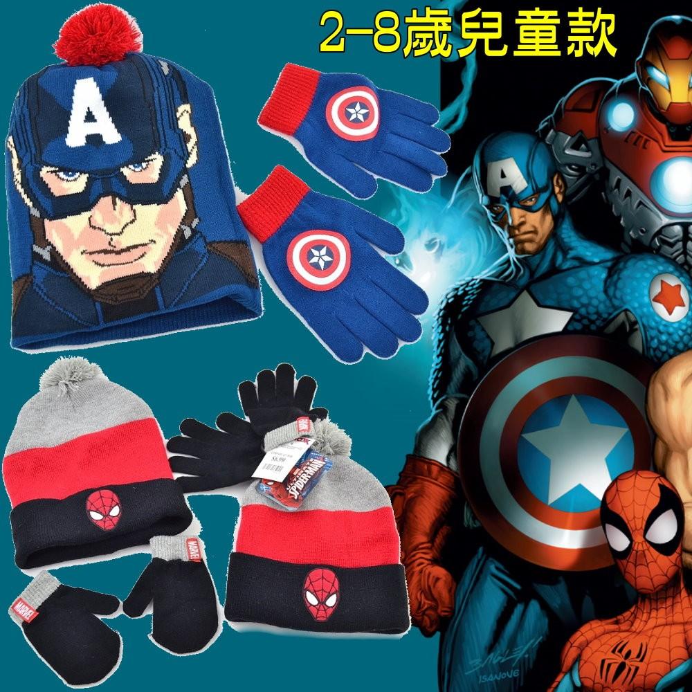 ACCN19 帥爆正品蝙蝠俠蜘蛛人卡通雙層針織針織帽毛帽手套2 件組2 7 歲寶寶兒童D8