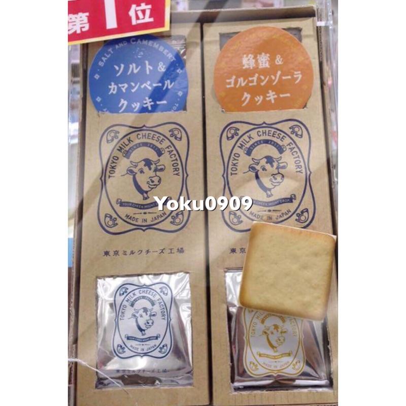 Tokyo milk cheese 東京限定牛奶起司餅乾
