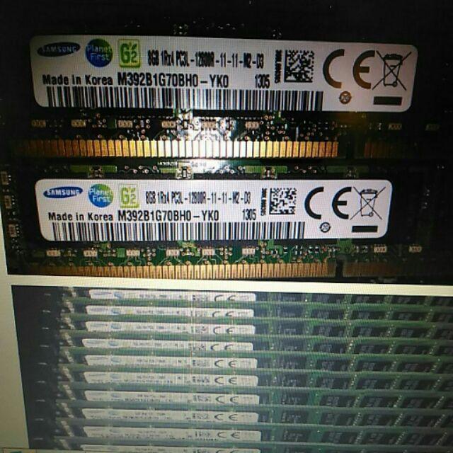 DDR3 1600 8GB ecc reg x79 x58 HP IBM Dell Mac