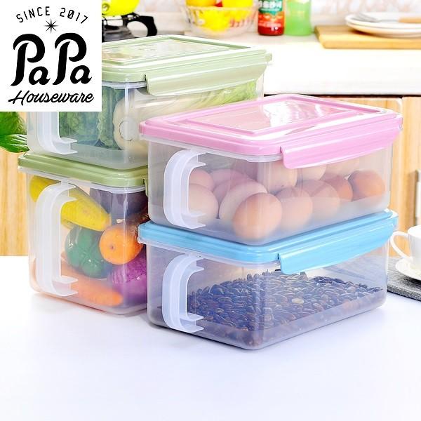 PaPa 家居大容量廚房冰箱保鮮盒塑料長方形食品收納盒儲物盒