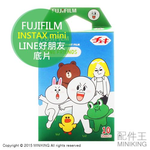 ~ 王~ 富士Fujifilm Instax LINE FRIENDS 好朋友拍立得底片M