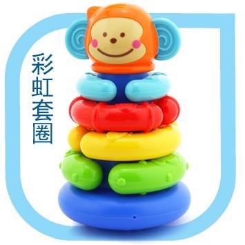 Blue Box 藍盒寶寶嬰兒玩具彩色圈圈疊疊樂兒童玩具
