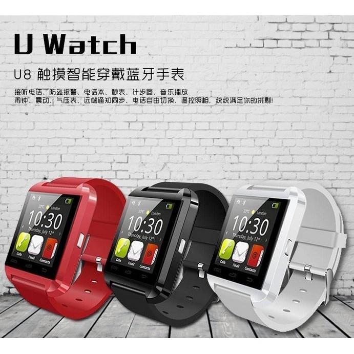 繁體 U8 Watch 款全 款智慧手錶可聽歌可計步打電話小米手環