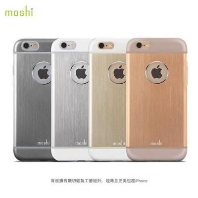 moshi iGlaze armour APPLE iPhone 6 6S 4 7 吋超薄