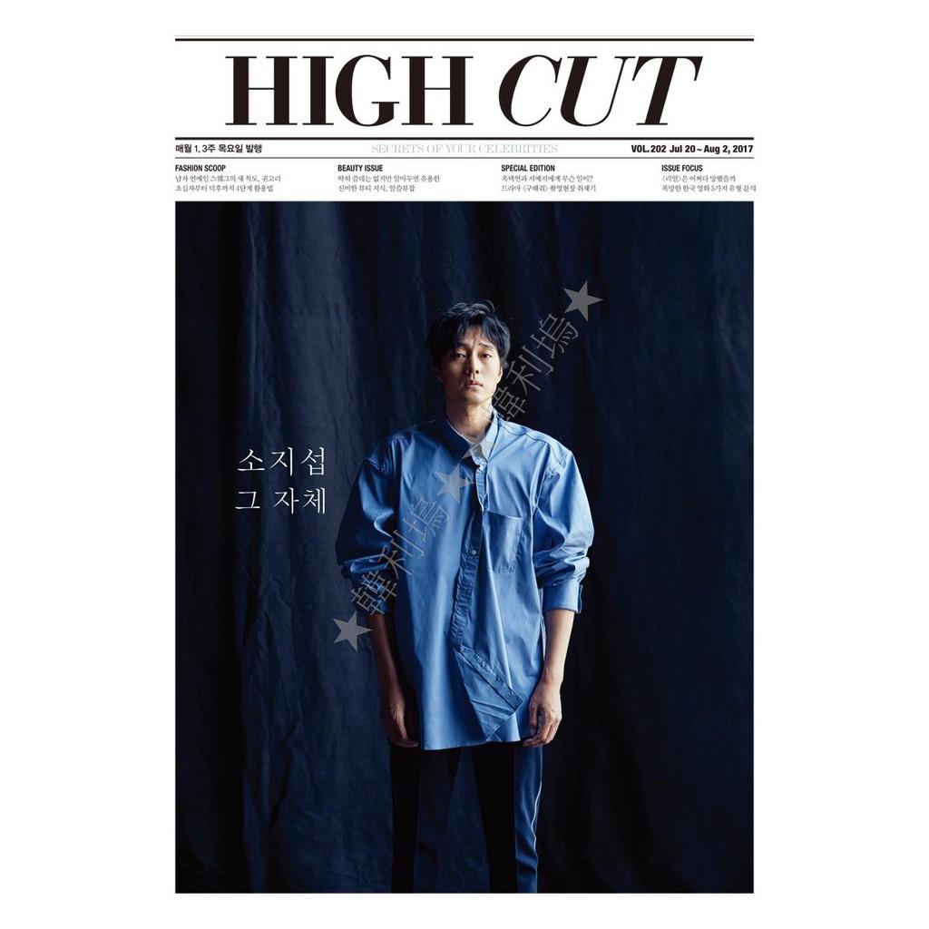 ★韓利塢★韓國雜誌High Cut Vol 202 蘇志燮封面2PM 玉澤演救救我