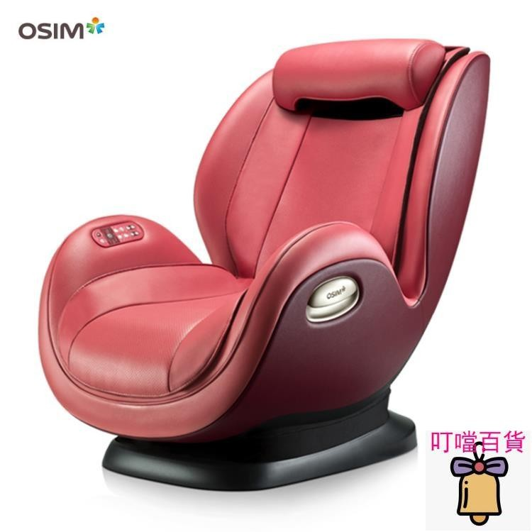 【現貨速發85折下殺】按摩椅 OSIM/傲勝OS-862 迷你天王椅 沙發椅 自動小戶型家用 迷你按摩椅