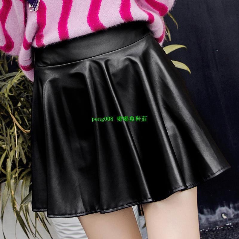 皮裙半身裙女小a 字PU 超短裙高腰顯瘦黑色大碼百褶包臀蓬蓬裙P05