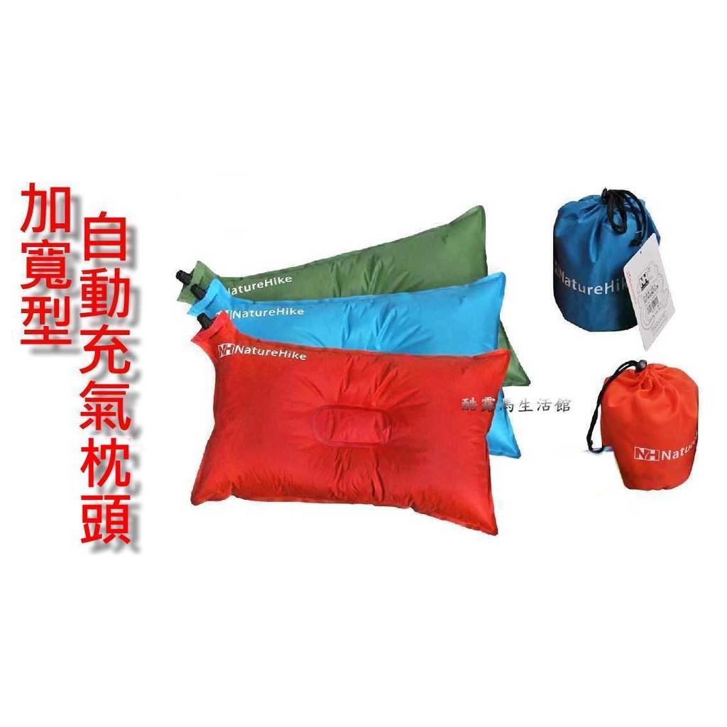 ~酷露馬~加寬型自動充氣枕頭充氣枕50 30CM 自動充氣頭枕自動充氣枕附收納袋靠枕CB0