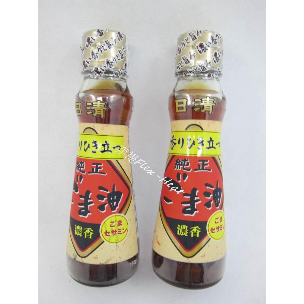 ~Flex Heat ~日清純正香麻油130g 涼拌菜的好朋友 105 元