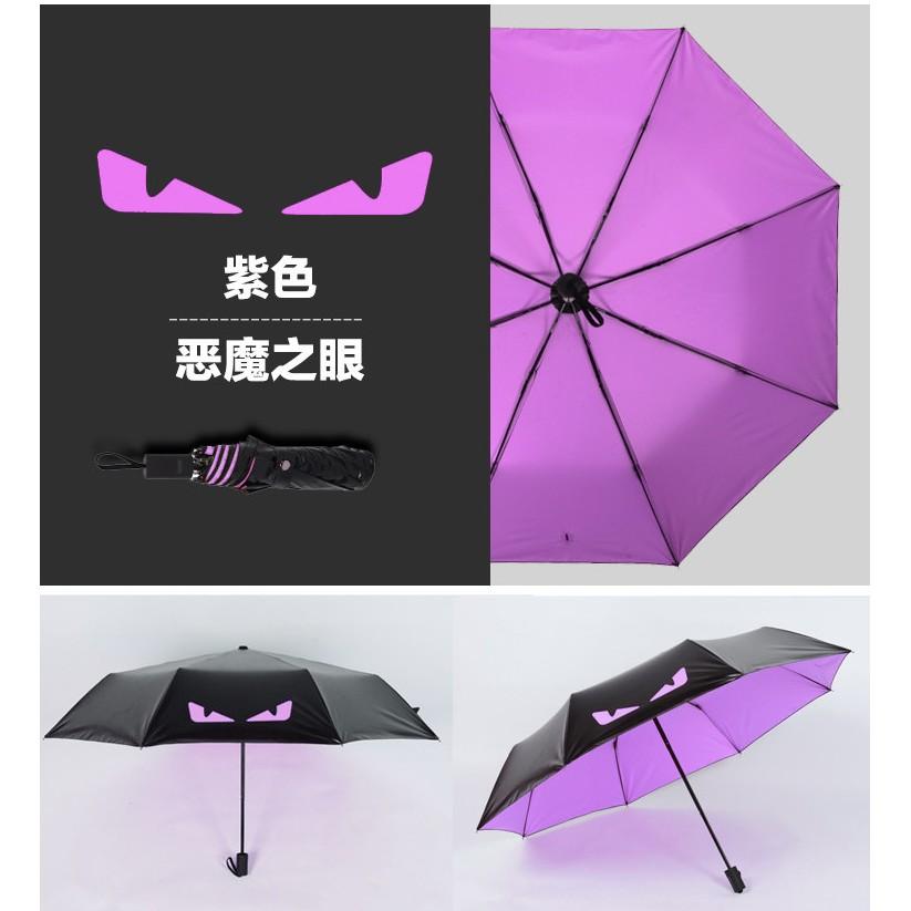 小綿羊~小惡魔超mini 口袋傘~迷你折傘輕量傘耐強風防曬小黑傘防紫外線太陽傘防曬黑膠遮陽
