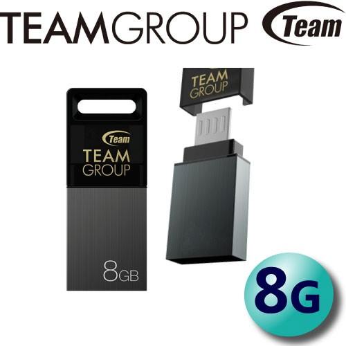 含稅附發票十銓Team 8G 8GB M151 OTG USB2 0 隨身碟防水金屬髮絲紋