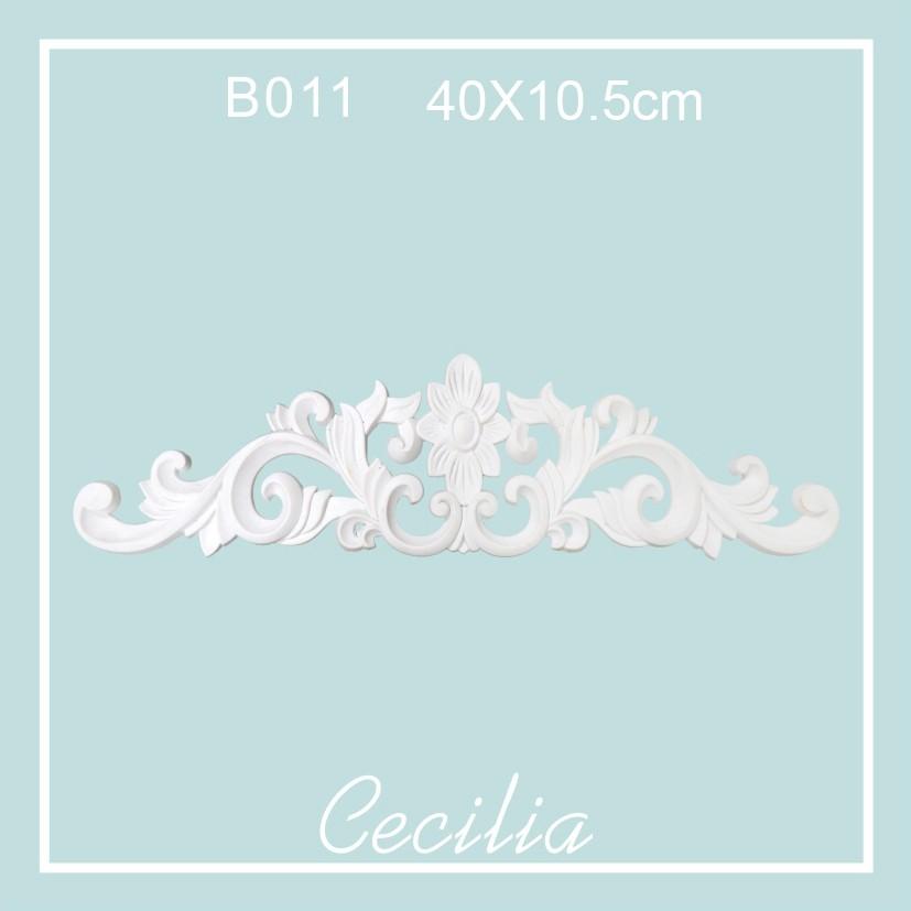 Cecilia 裝飾花線板貼花片英式法式歐式田園鄉村風復古浮雕雕花 牆壁裝飾B011