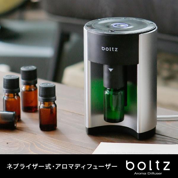 ~ ~ boltz 美型精油香氛機銀色擴香