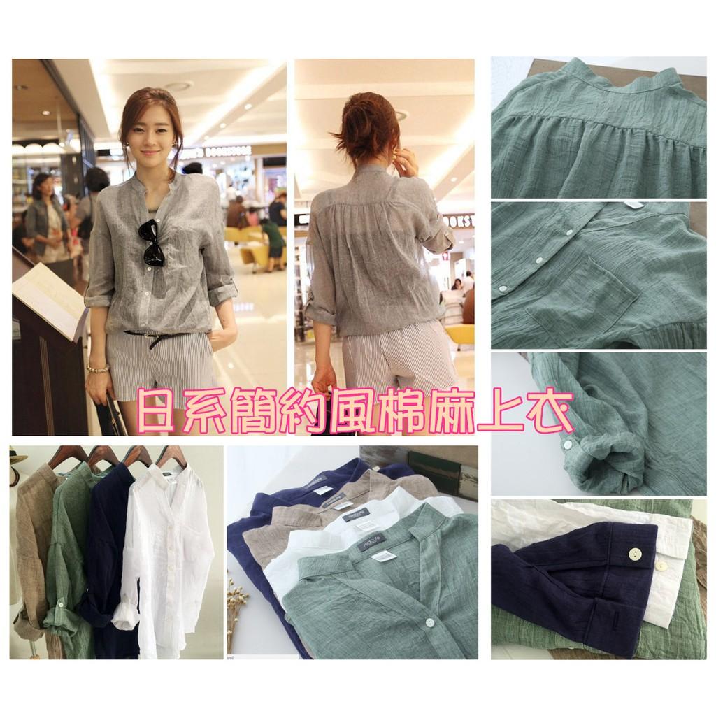 黑白配❤ 6 16 結單EZ557 日系寬鬆簡約風棉麻上衣