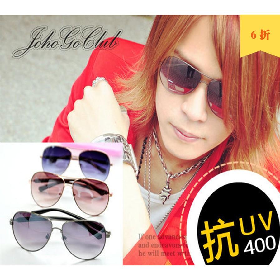 明星類似款百搭潮款簡約男女雷朋太陽眼鏡抗UV400 附眼鏡盒、眼鏡布~Girl ~~G33