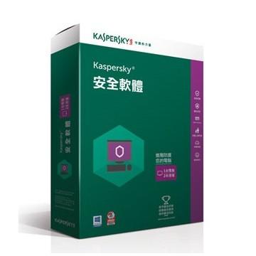 ~卡巴斯基~ 安全軟體2016 1 台2 年 品,簡易包裝,KIS 2016
