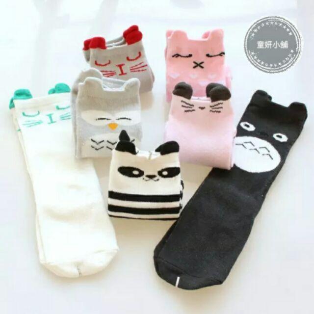 3 雙150 元寶寶襪男女兒童中筒襪嬰兒中長襪子純棉透氣鬆口襪
