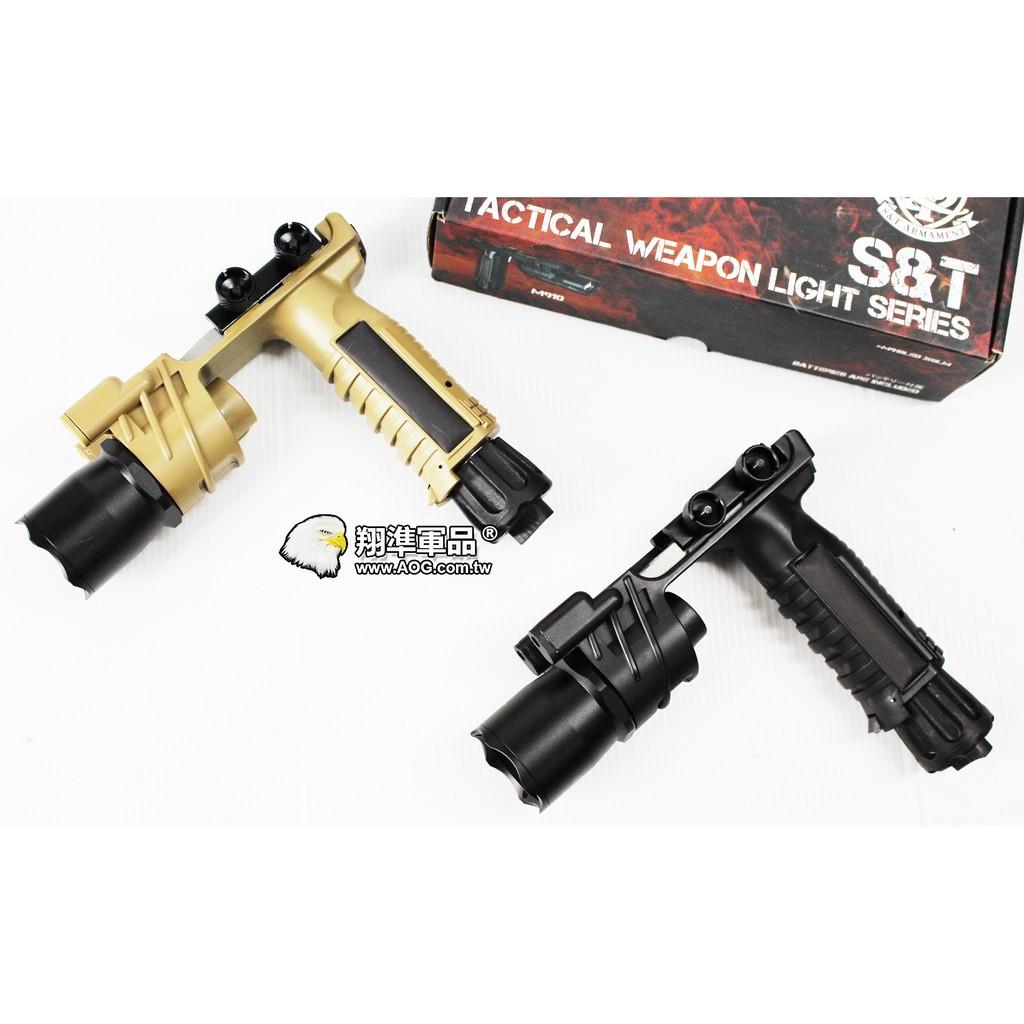 ~翔準軍品AOG ~UFC 菜刀型黑色沙色握把槍燈910 電動槍瓦斯槍DA UFCM910