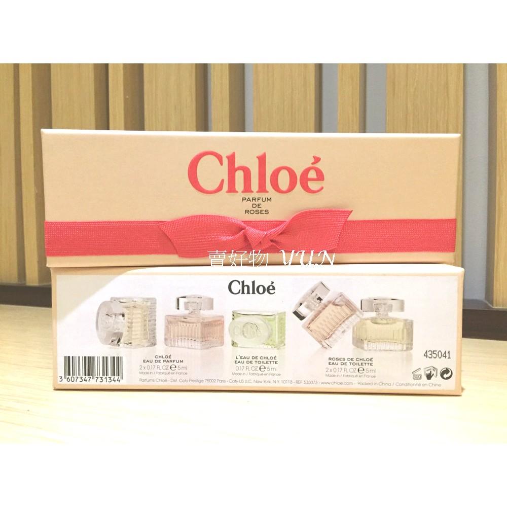 ~Chloe ~明星玫瑰小香 5 入組