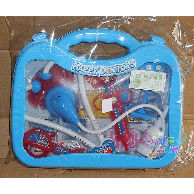 兒童仿真手提醫藥箱過家家小醫生寶寶打針玩具套裝醫護療工具箱藍色