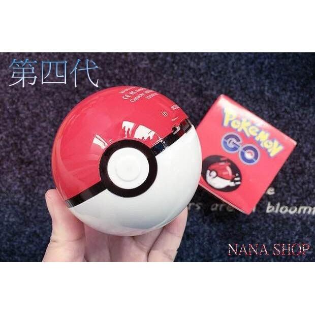 NANA SHOP 第四代版神奇寶貝行動電源Pokemon Go 充電10000 容量精靈