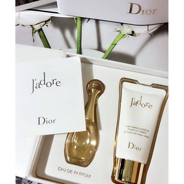 寵愛自己迪奧jadore 香氛潤膚組生日 香水