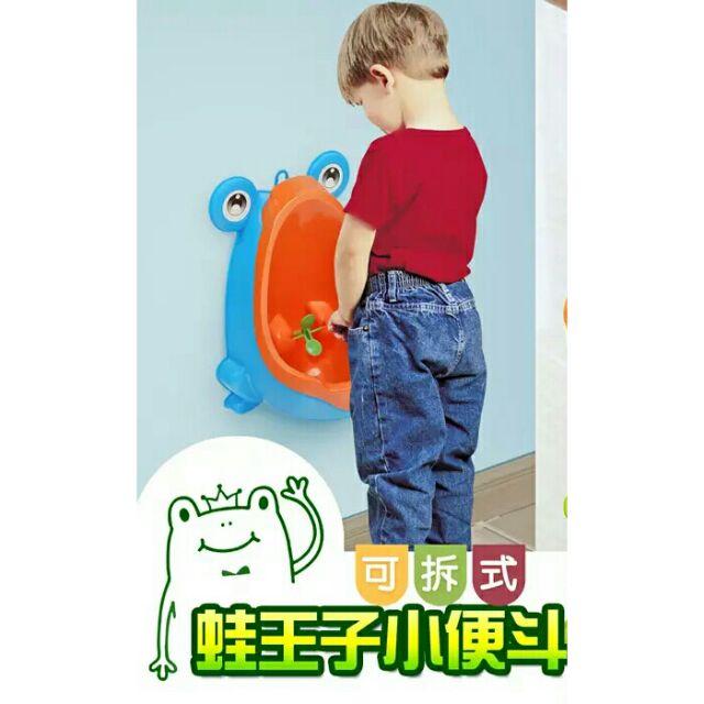 強力掛勾蛙王子可拆式小便斗寶寶站立式坐便器小便器