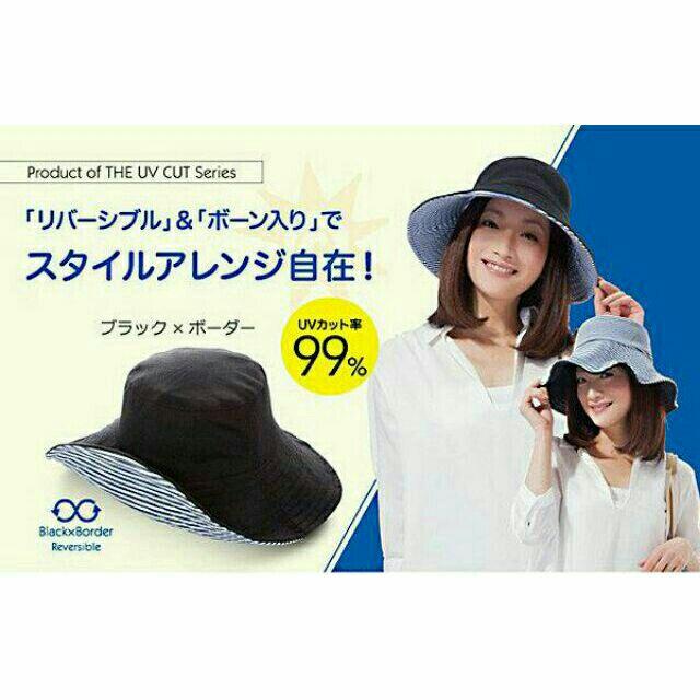 雙面抗UV 遮陽帽防曬帽雙面用大帽緣可折疊防晒帽
