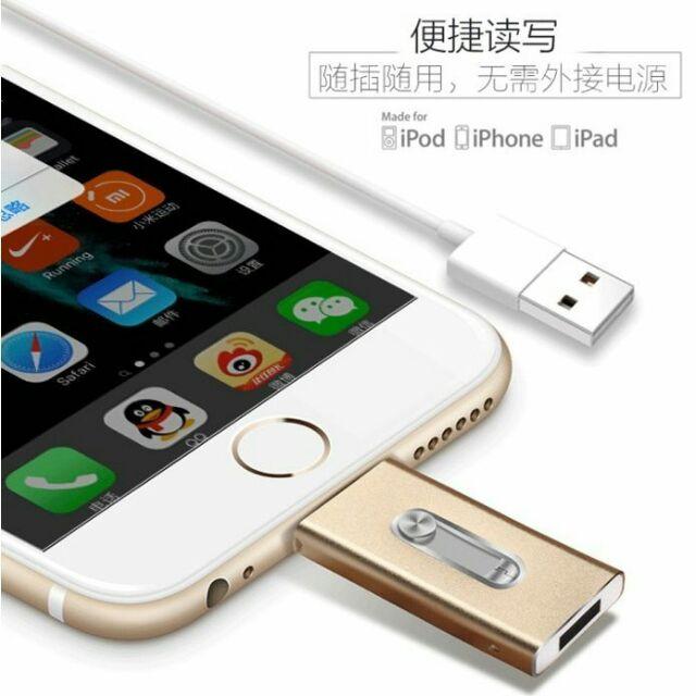 iphone 安卓手機電腦OTG 三用隨身碟64G 128G 2 0 高速傳輸i phon