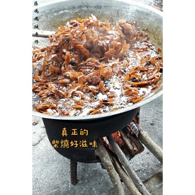 桂圓紅棗黑糖薑母茶塊半斤300g 桂圓紅棗枸杞黑糖薑母茶磚