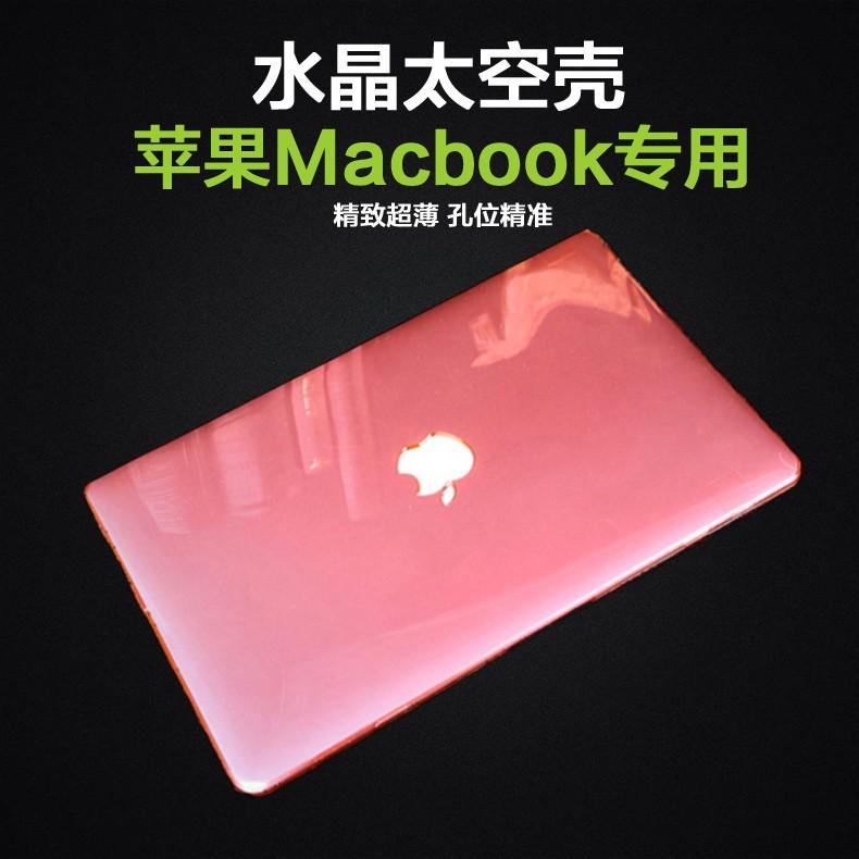 Macbook Air Pro Apple 蘋果筆電外殼水晶保護殼11 13 15 寸電腦
