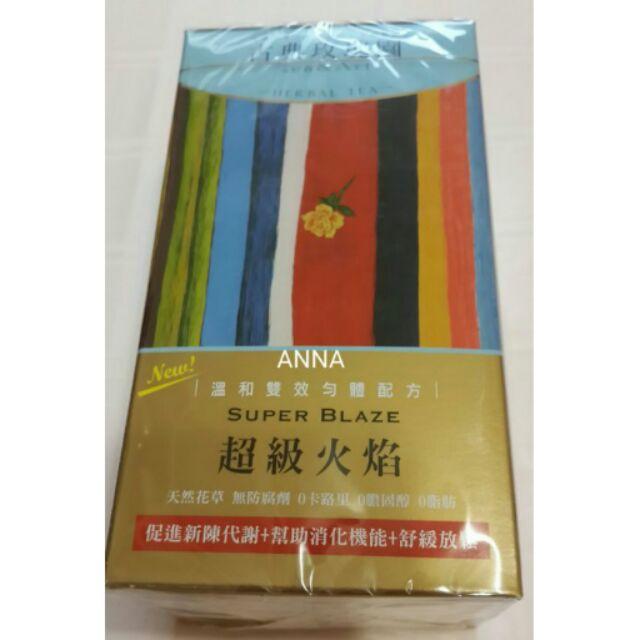 ANNA 古典玫瑰園ROSE HOUSE 勻體茶超級火焰SUPER BLAZE 花草茶