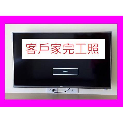C32-310明基BENQ液晶電視32吋