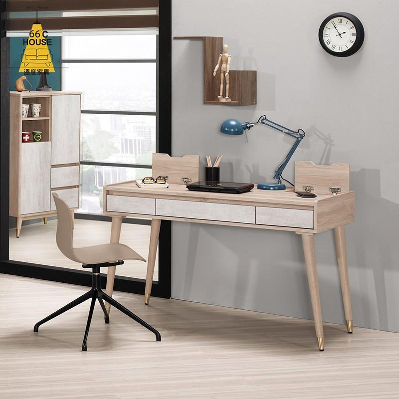 【溫度家具】北歐系列 納維斯4尺書桌