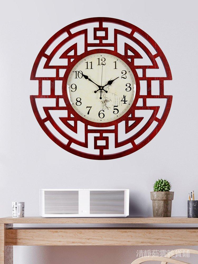 17zO 掛鐘客廳家用時尚中國風創意靜音新中式復古臥室時鐘中式古典鐘錶