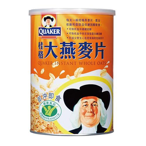 【Quaker桂格】大燕麥片 700公克  (超取1限制最多6罐) 典安大藥局