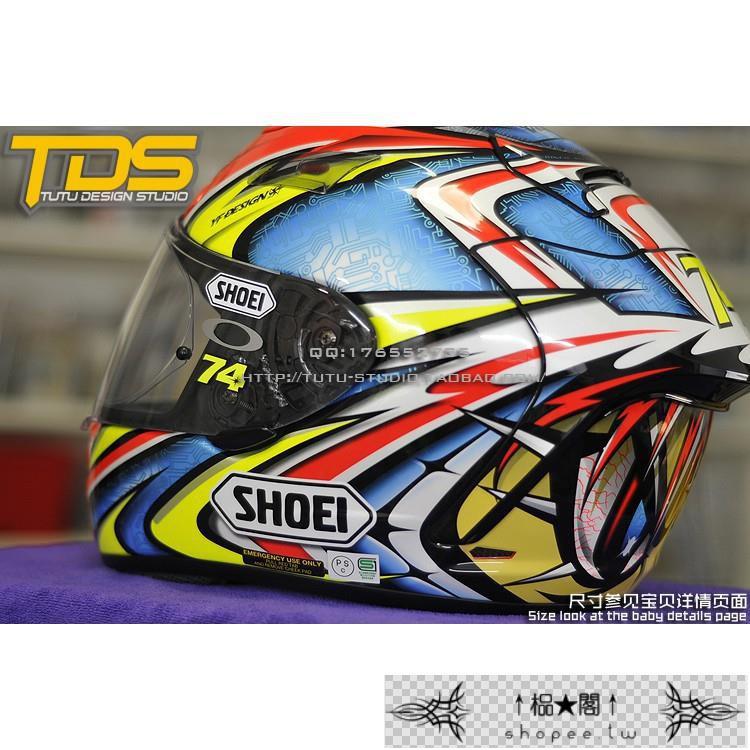 最新款!-SHOEI X12 加藤 DAIJIRO 74 頭盔鏡片貼-組合貼-車#下殺#新品