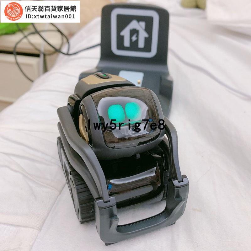 果醬小店ANKI Cozmo 二代vector智能機器人早教互動娛樂同廠家直銷