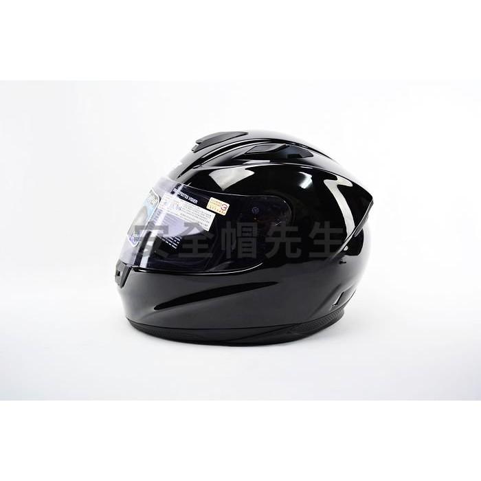 【安全帽先生】M2R F2C F-2C 素色 黑 全罩 安全帽 送:帽袋+原廠七彩片或防摔手套