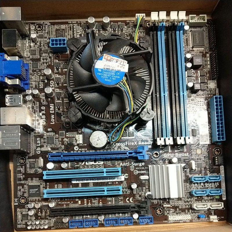 ASUS P8H67-M PRO/BM6650-8 + 奔騰Pentium G2130