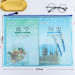 辦公族必備A3文件袋特大號資料袋8k畫袋圖紙試卷繪畫作品收納袋透明拉鏈袋試卷整理神器收納袋放卷子神器書夾子大容量