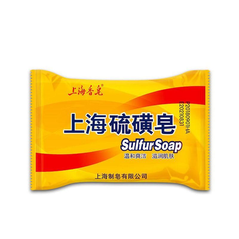 上海硫磺皂/蘆薈皂 85g 單顆裝 洗臉/洗頭髪/洗澡 沐浴香皂 全身潔面部 控油除蟎 祛痘肥皂 香皂