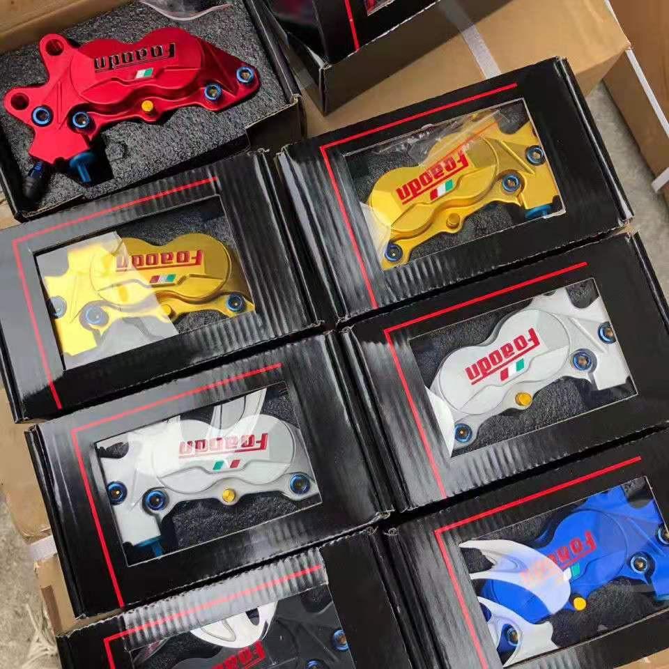 『台灣現貨』(賽道版)布雷博大鮑魚對四 卡鉗煞車下泵 電動車 戰狼 X戰警 獨角獸 改裝 零件
