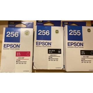 EPSON 原廠印表機墨水匣 256-255 黑色/ 相片黑/ 紅色 適用XP-701/ XP-721 新北市