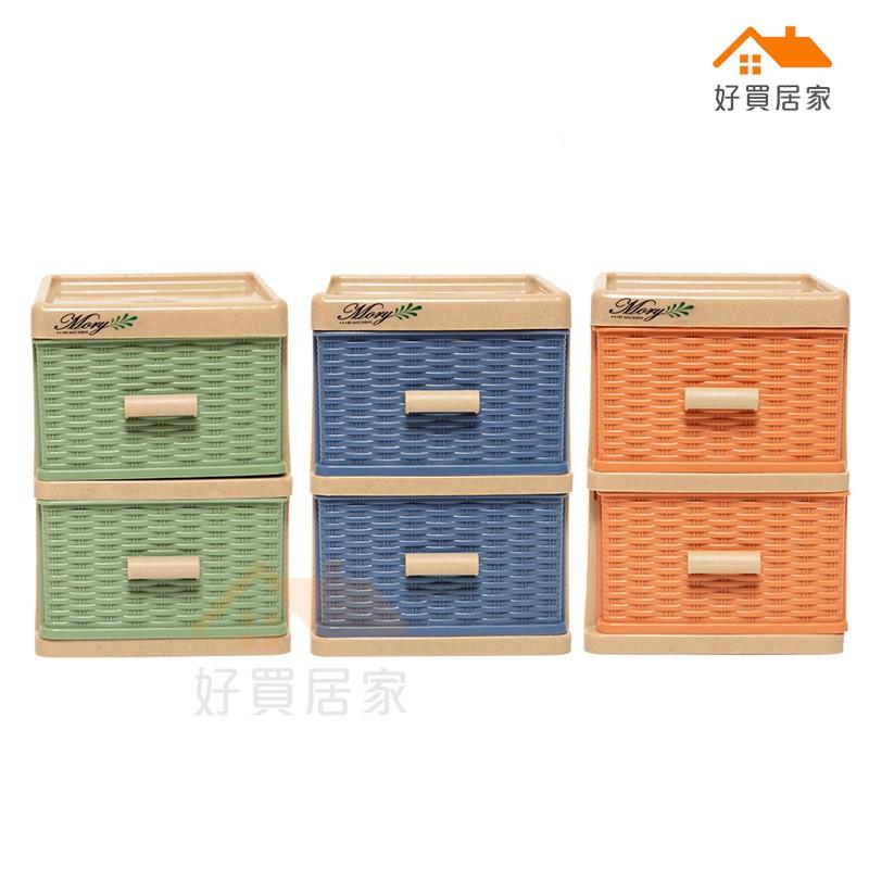 藤木收納盒【好買居家】桌上收納盒 整理箱 儲物櫃 化妝收納盒 桌面雜物儲物盒 儲物盒 收納盒