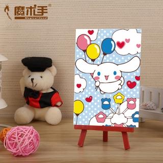 數碼 diy數字油畫辦公室數碼手繪兒童畫益智畫墻禮物夢想飛翔