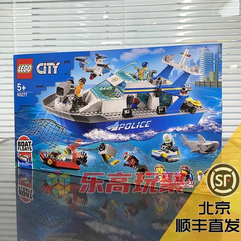 #樂高x台灣#LEGO樂高城市警察局系列60277警用巡邏艇遊艇快艇潛水員拼插積木